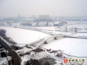 古运公园雪景