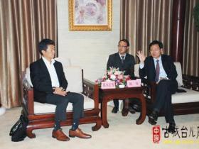 昭示和平主题 携手开创未来---市长陈伟会见日本客人(图)