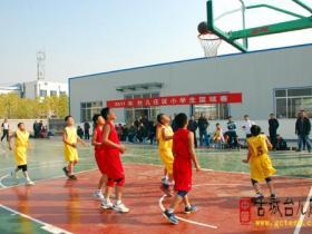 2011年台儿庄区小学生篮球赛圆满结束(图)