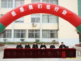 """枣庄三十九中学举行""""感恩,我们在行动""""主题演讲(图)"""