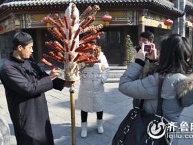 齐鲁网:泡温泉逛古城观历史品小吃 FM102.1自驾游赴枣庄(图)
