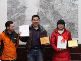 """台儿庄:2012""""E网牵线 寻梦古城""""网络营销启动暨2011年颁奖仪式举行(图)"""