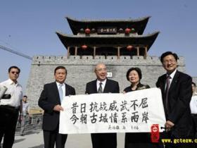 【回眸2011】台湾国民党名誉主席吴伯雄来台