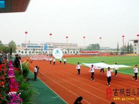 【回眸2011】台儿庄区第二届运动会