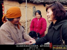 古城台儿庄:今年冬天不再冷---高立国的不幸与大幸(图)