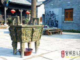 台儿庄古城:景区取暖炉 温暖我们的手(图)