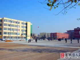 台儿庄:枣庄市第三十九中学攻坚克难办实事