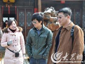 台儿庄:著名歌手李健来古城参观游览(图)