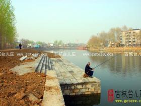 台儿庄:古运河驳岸改造工程进展顺利 (图)