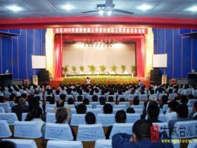 古城台儿庄:隆重表彰(2010年)特色加工专业村创建先进