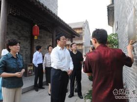 台儿庄:山东大学党委书记朱正昌来古城参观