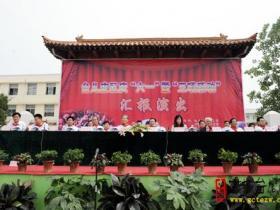 """古城台儿庄:红歌声中庆""""六一""""暨""""三项活动""""汇报会(图)"""