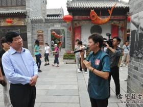 台儿庄:山东省副省长贾万志到古城参观(图)