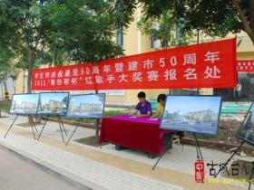 """古城台儿庄:2011""""青纺联杯""""红歌手大奖赛报名开始(图)"""