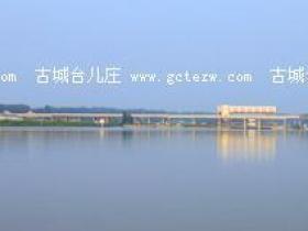 台儿庄运河大桥及南岸绿化亮化即将完成(图)