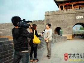 台儿庄:金华电视台《我爱旅游》电视专题栏目组古城采风(图)