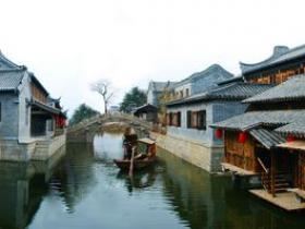 台儿庄古城文化产业园发展规划(图)