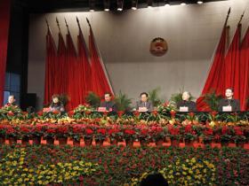 政协台儿庄区八届一次会议预备会议召开(图)