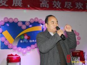 """古城台儿庄:""""弘扬中华大爱文化""""庆新年联欢会在山东上联水泥举行(图)"""