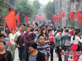 """台儿庄古城景区""""双节""""黄金周游客量继续爆满(图)"""