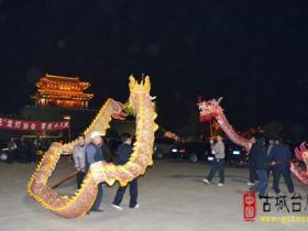 古城台儿庄:金龙飞舞庆盛会(图)
