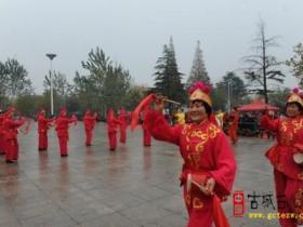台儿庄区老年体协举办健身展演活动庆祝十八大胜利闭幕(图)