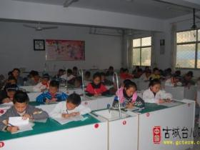 台儿庄区西关小学召开2012——2013学年度第一学期家长会(图)