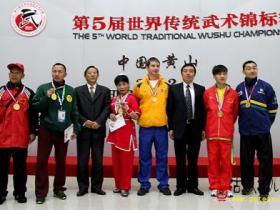 台儿庄区赵子辉获得第五届世界传统武术锦标赛两项一等奖(图)