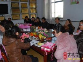 台儿庄运河街道西关小学举行第3个班主任节(图)