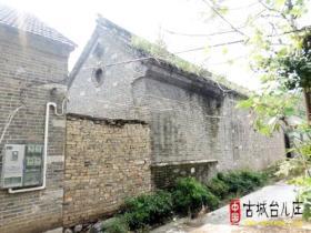 古城台儿庄之胡氏庄园遗址(泥沟镇夹访村)