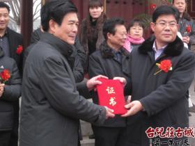 台儿庄:《古城印象·丁志宝书法篆刻作品展》在古城举办(图)