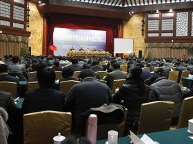 中国国际经济贸易仲裁委员会山东办事处今天在台儿庄设立联络处(图)