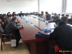 台儿庄区运河街道组织开展冬季安全生产检查(图)