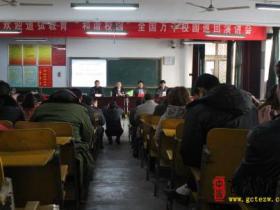 """全国万千校园""""和谐校园""""巡回演讲会来到枣庄二中(图)"""
