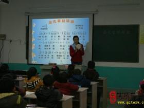 台儿庄区实验小学开展青年教师课堂教学研讨活动(图)
