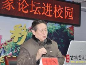 """枣庄三十九中在全市率先开展""""名家讲坛进校园""""活动(图)"""