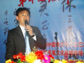 第十四届中国书画艺术走向何方高峰论坛暨邸义兴书法作品展在台儿庄举办(图)