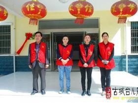 枣庄市第一家农村义工组织在台儿庄成立(图)