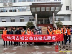 """台儿庄运河古城公益环保志愿者""""圆梦活动""""侧记(图)"""