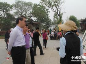 台湾勤益科技大学绿色生活科技整合研究中心主任宋文沛教授参观台儿庄古城(图)