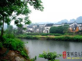 本站记者采风(三):中国最美的乡村婺源----儒商第一村《思溪延村》(图)