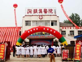 对口帮扶促发展----枣庄市妇幼保健院支持与帮扶医院揭牌(图)