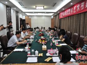 第三届两岸汉字艺术节筹备工作会议在台儿庄古城举行(图)