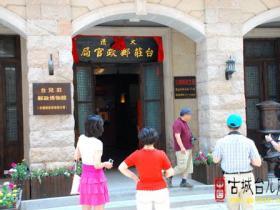 图片报道:文化古城台儿庄(十二)