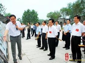 全省人大工作座谈会在枣庄召开并参观台儿庄古城(图)