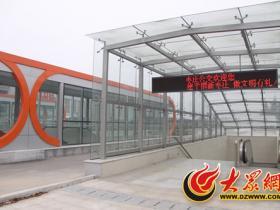 【推荐阅读】BRT联通换乘枢纽站7月份择机投入使用(图)