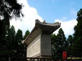 摄影报道:古城台儿庄网站记者革命圣地---井冈山采风(6)