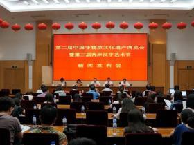 人民网:第二届中国非遗博览会9月在台儿庄古城举办 突出运河文化特色(图)