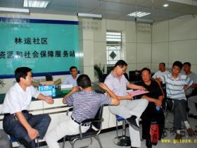 台儿庄区运河街道林运社区启动治安防范岗活动(图)