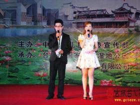 放歌湿地迎非博---台儿庄区青年歌手大奖赛圆满成功(图)